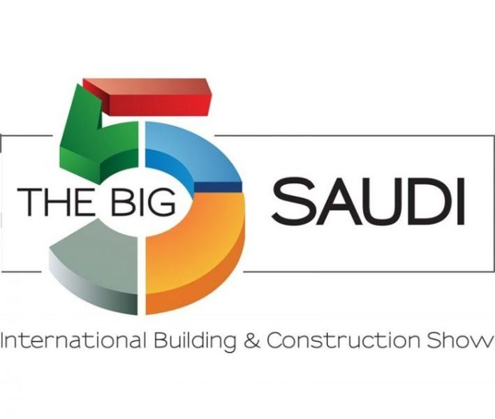 Join us at the Big5 Saudi tradeshow, stand 2D29 from 27th to 30th March 2017